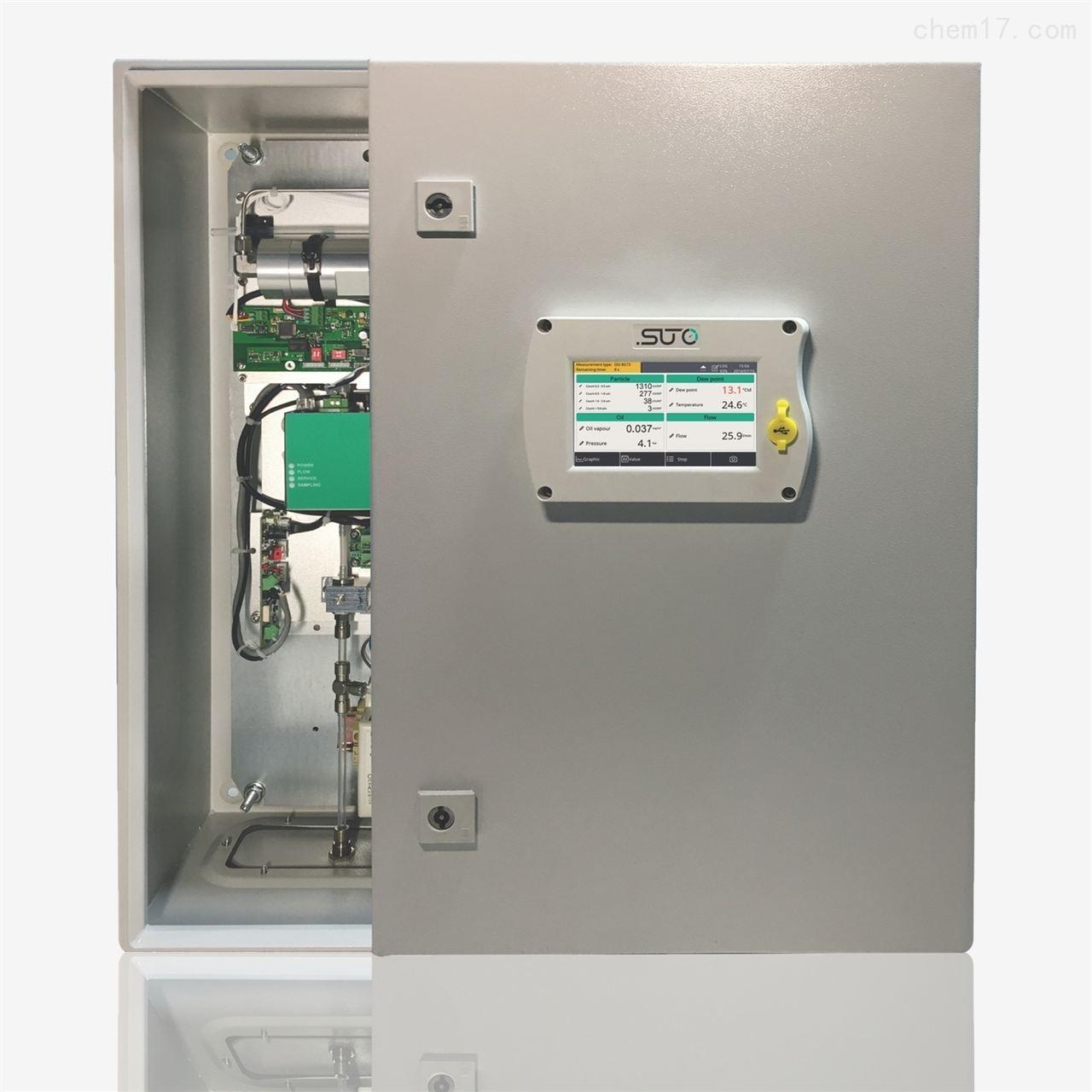 希尔思S601压缩空气质量检测分析仪