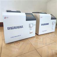 高精度建材热值检测仪检测材料的燃烧值