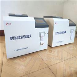 ZR-RZ-3建筑材料及建筑制品燃烧热值测定仪