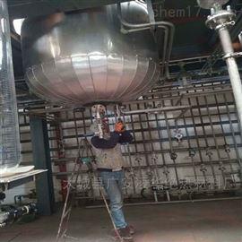山东省潍坊附近有做球型罐体保温施工队伍吗