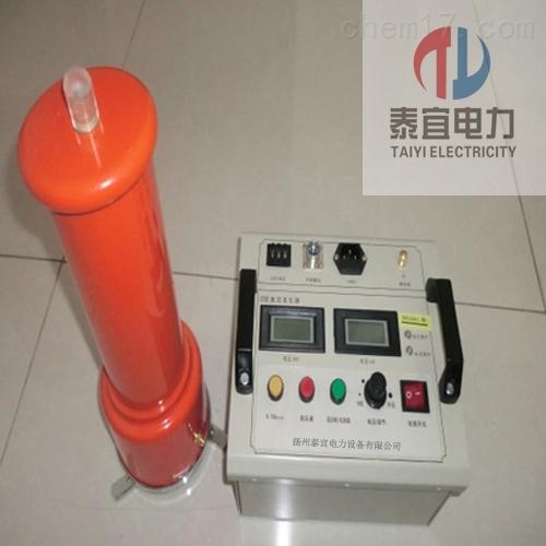 五级承试60KV/2mA高频直流高压发生器