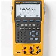 Fluke 753EL 多功能过程信号校验仪