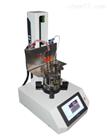 HSY-2294H全自动焦化固体类产品软化点测定仪