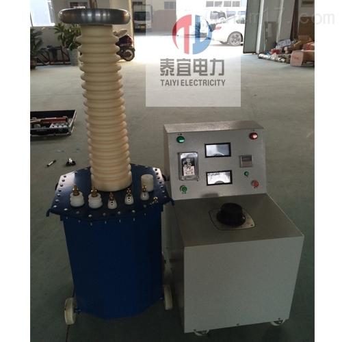五级承试10kVA/100KV工频耐压试验装置
