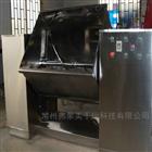 粉状湿性物料干燥混料机、医药CH槽型混合机