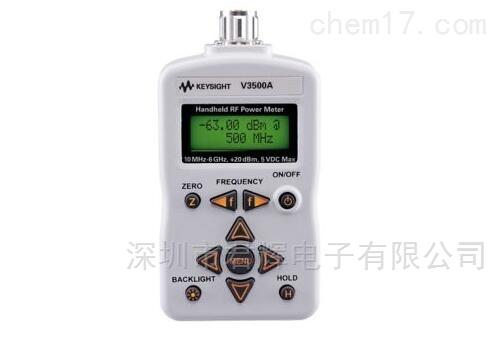 是德V3500A手持式射频功率计