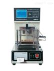 HSY-2294A自动焦化固体类产品软化点试验器