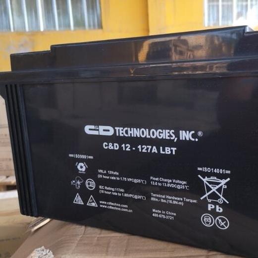 大力神蓄电池C D12-127A LBT销售报价