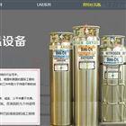 查特焊接绝热气瓶液氮罐型号:160MP、160HP