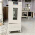 生物型恒溫恒濕培養箱0-60度