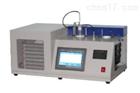 HSY-3145B全自动结晶点测定仪