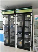 GR-PP85S无管净气型试剂柜