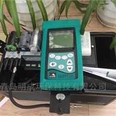 进口英国凯恩KM9206烟气排放分析仪监测仪