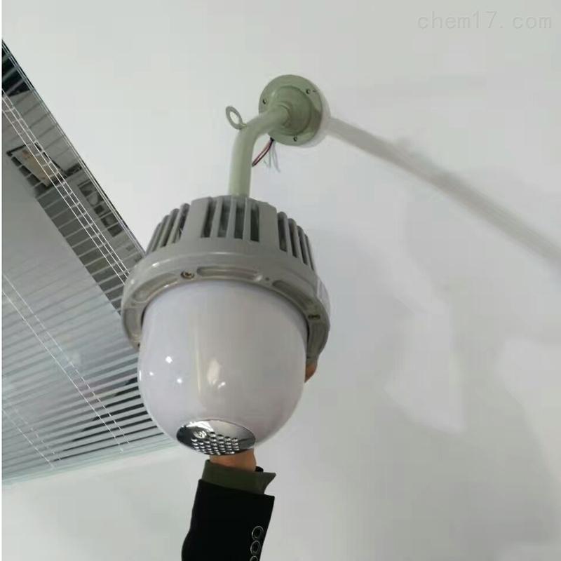 FAD203防震防眩光酒厂壁装弯杆防爆泛光灯