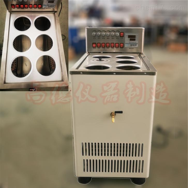 低温磁力搅拌器