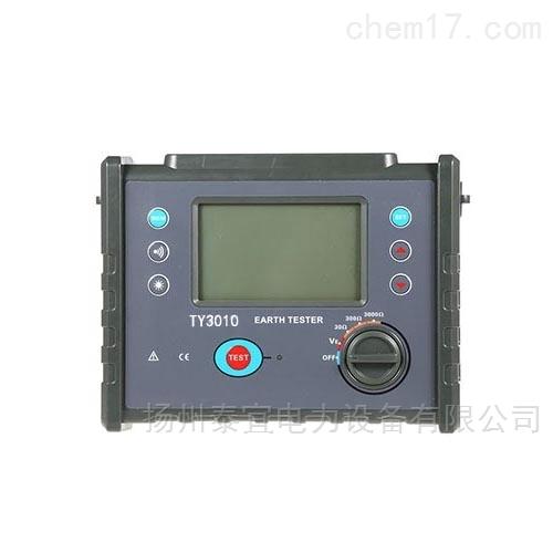 五级承试数字接地电阻测试仪
