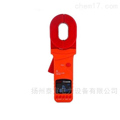 五级承试钳型接地电阻测试仪
