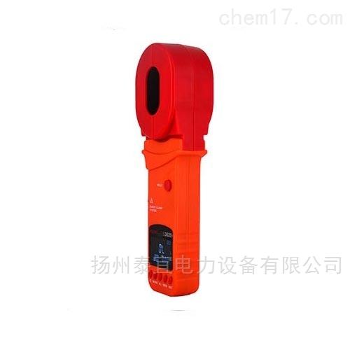 五级承试优质钳形接地电阻测试仪