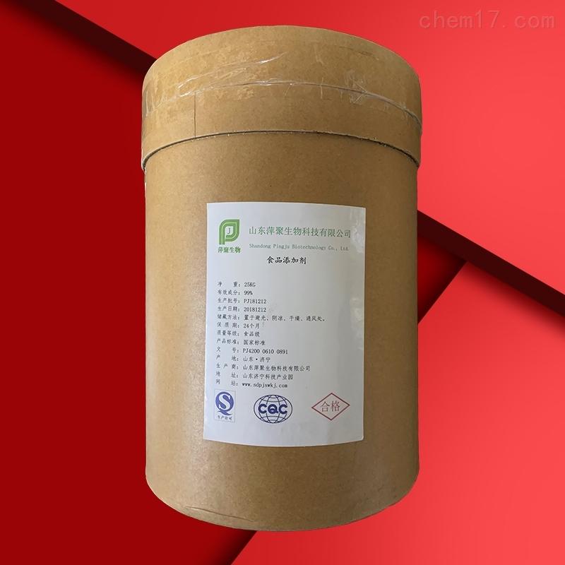 山东羧甲基纤维素钠生产厂家