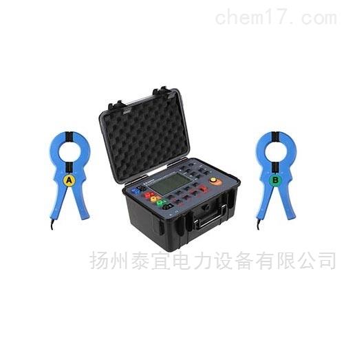 五级承试双钳形接地电阻测试仪