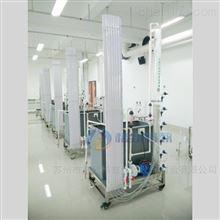 GZW056滤池过滤与反冲洗实验装置(气水反冲)