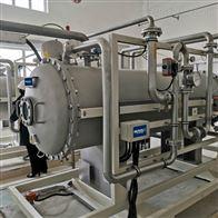 HCCF臭氧发生器材质