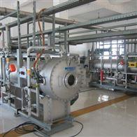 HCCF小型臭氧发生器装置