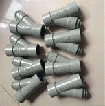 乐清 防爆隔离密封盒BAG-G3/4纵向型Y型防爆隔离密封盒的价格
