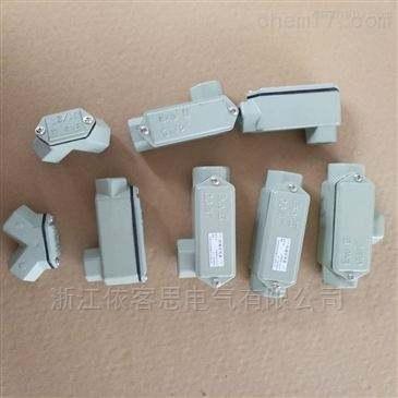 不锈钢防爆穿线盒BHC-G3/4不锈钢防爆穿线盒价格