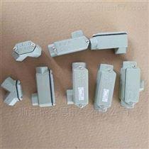 YHX铸钢防爆穿线盒厂家 YHX铸钢防爆穿线盒价格