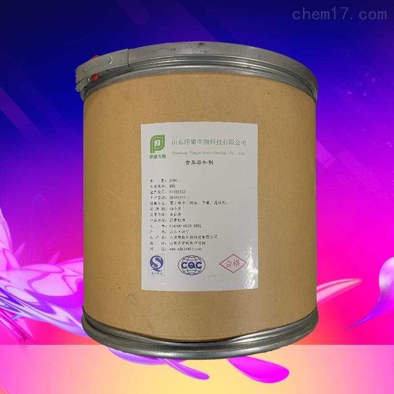 山东山梨酸钾生产厂家