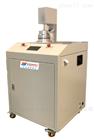 光度計法熔噴布顆粒細菌過濾效率檢測儀