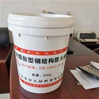 25kg/桶厂家批发室内膨胀型钢结构防火涂料