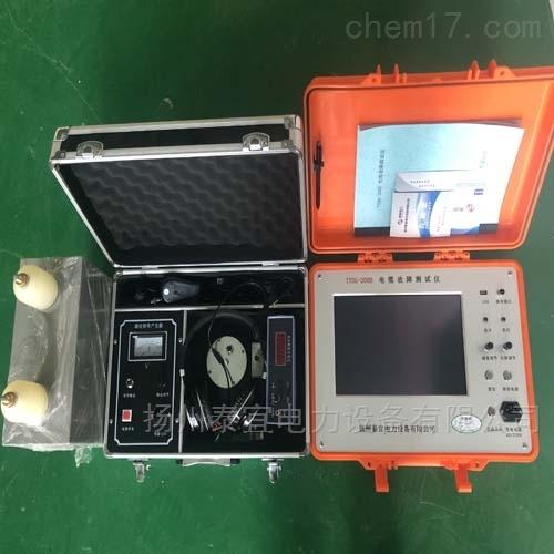 多脉冲智能电缆故障测试仪