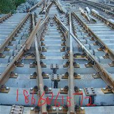 轨道交通铁路物资哪家强中国山东找中煤