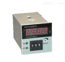 数字显示拨码设定温度调节器 XMTD-2002M