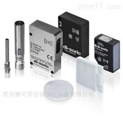 di-soric镜反射传感器