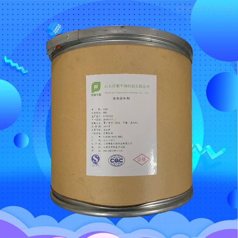 山东菊粉生产厂家