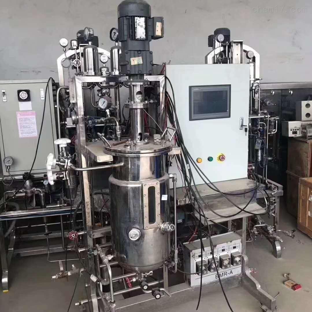 二手实验室微生物发酵罐 发酵提取罐
