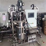多种二手实验室微生物发酵罐 发酵提取罐
