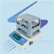 ASTM D297-93测试标准 数显直读式密度计