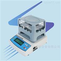 AR-300GD891测试标准固体PVC颗粒比重计 橡胶密度计