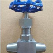 瓯北J63Y焊接式针型阀直销