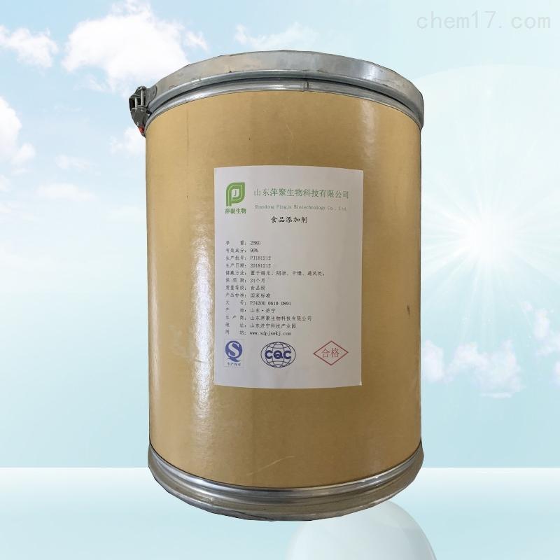 山东辣椒油树脂生产厂家
