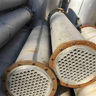 不锈钢冷凝器可选购品质优良