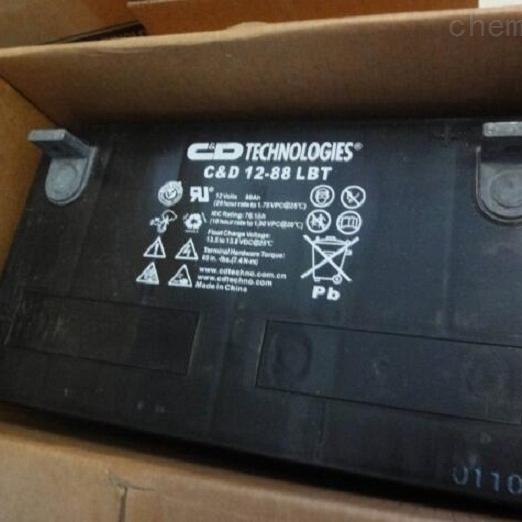 大力神铅酸蓄电池C D12-88 LBT