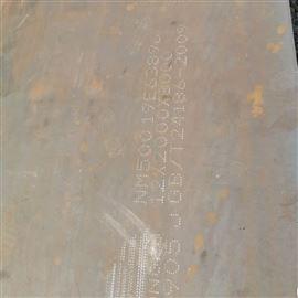 专业专注专业耐磨钢板厂家
