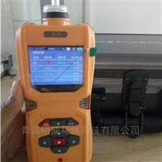 LB-Br2便携式溴气 笑气检测仪 多气体分析仪