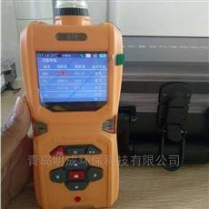 LB-C3H8O便携式异丙醇检测仪多气体检测