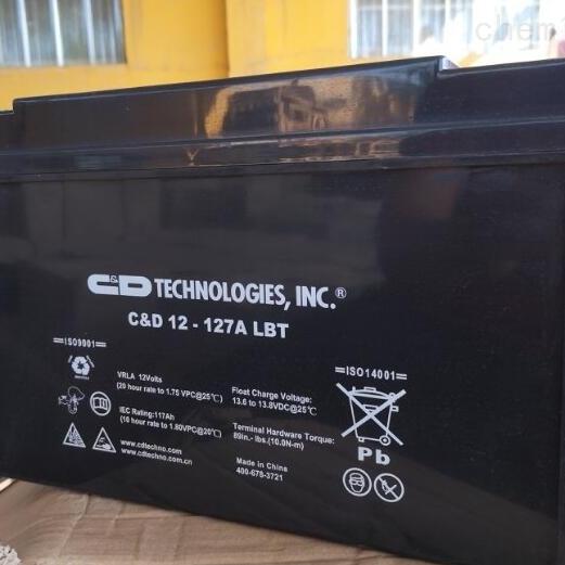 大力神蓄电池C D12-127A LBT全国联保